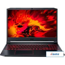 Игровой ноутбук Acer Nitro 5 AN515-55-545M NH.QB2ER.009
