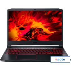 Игровой ноутбук Acer Nitro 5 AN515-45-R9RS NH.QBSER.005