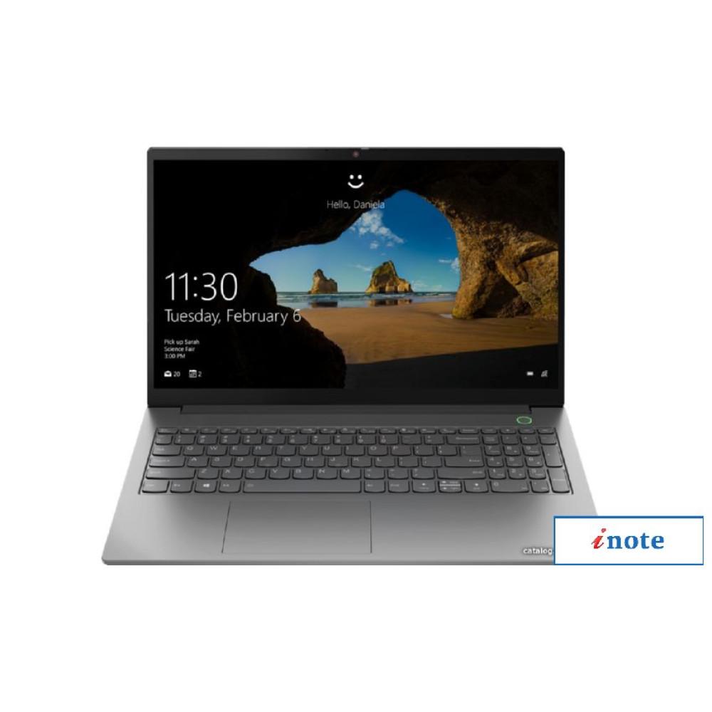 Ноутбук Lenovo ThinkBook 15 G2 ARE 20VG006ERU