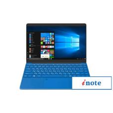 Ноутбук IRBIS NB245PRO-X
